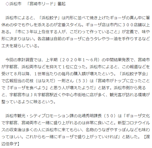 f:id:gyuuhomura:20210206124454p:plain