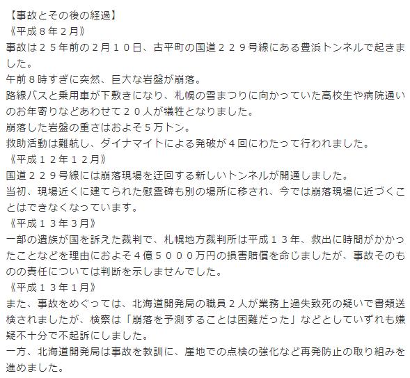 f:id:gyuuhomura:20210212002256p:plain