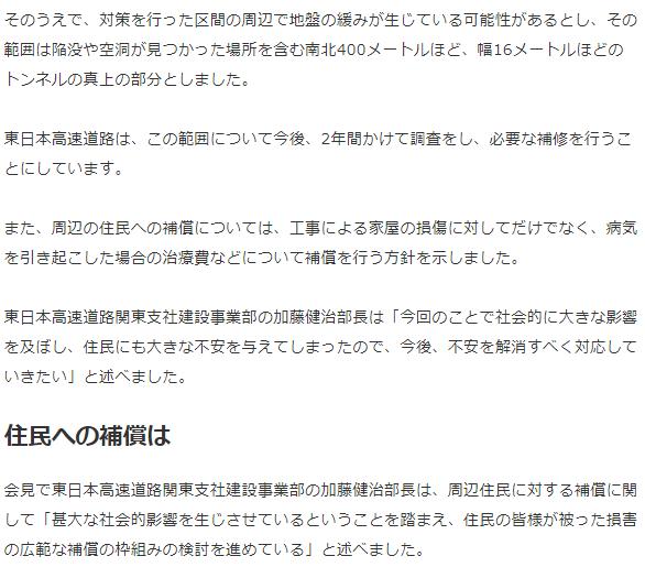f:id:gyuuhomura:20210213152439p:plain