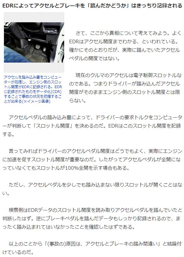 f:id:gyuuhomura:20210216105816p:plain