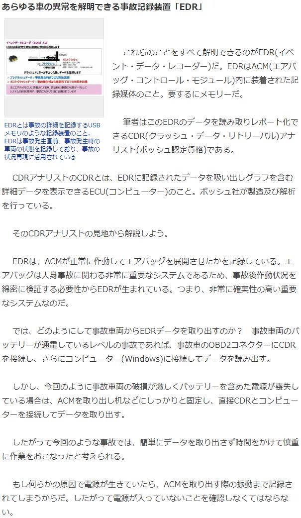 f:id:gyuuhomura:20210216110022p:plain