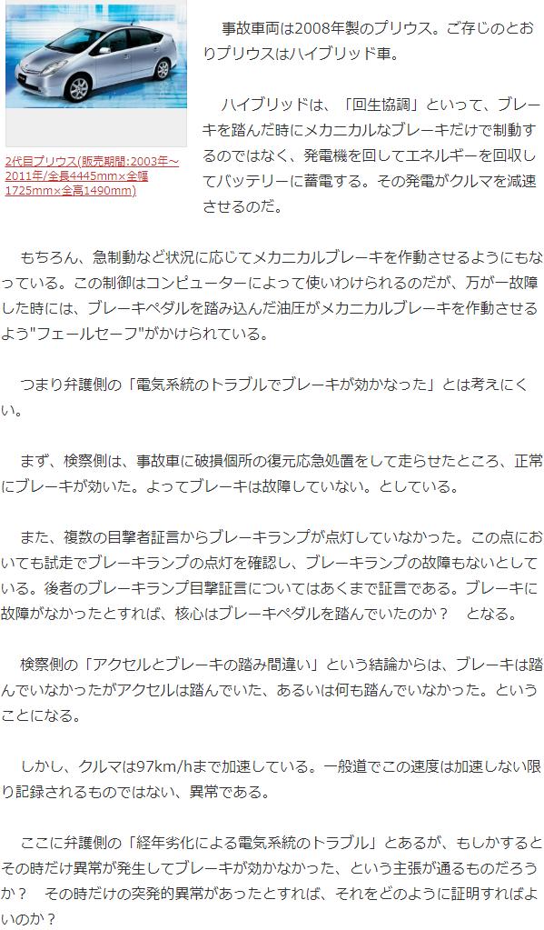 f:id:gyuuhomura:20210216110250p:plain