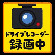f:id:gyuuhomura:20210216112309p:plain