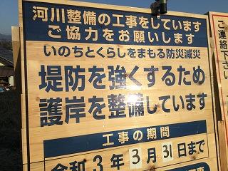 f:id:gyuuhomura:20210222015010j:plain