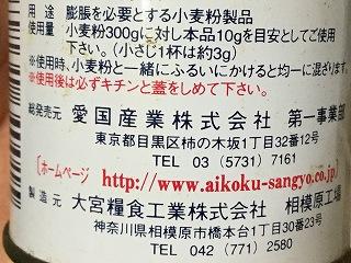f:id:gyuuhomura:20210227182524j:plain