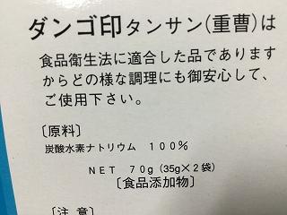 f:id:gyuuhomura:20210227182527j:plain