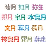 f:id:gyuuhomura:20210228160346p:plain
