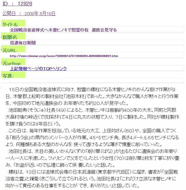 f:id:gyuuhomura:20210312000427p:plain