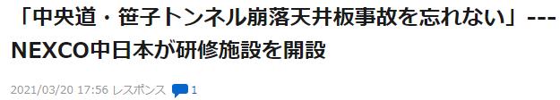 f:id:gyuuhomura:20210321114725p:plain