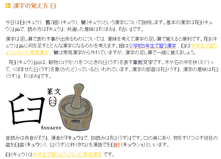 f:id:gyuuhomura:20210322123603p:plain