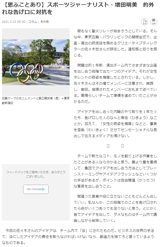 f:id:gyuuhomura:20210323150642p:plain