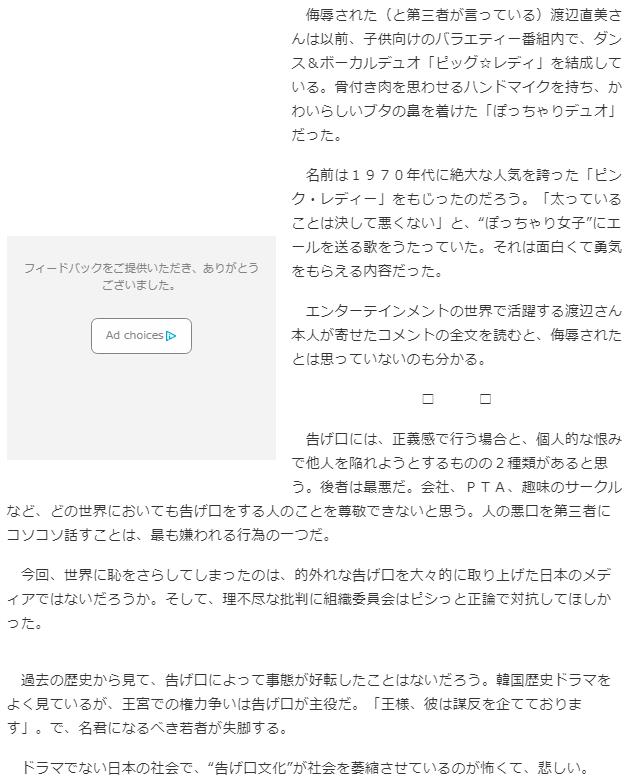 f:id:gyuuhomura:20210323150746p:plain