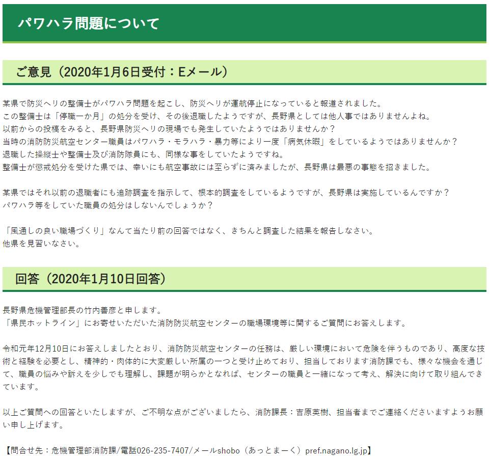f:id:gyuuhomura:20210404100035p:plain