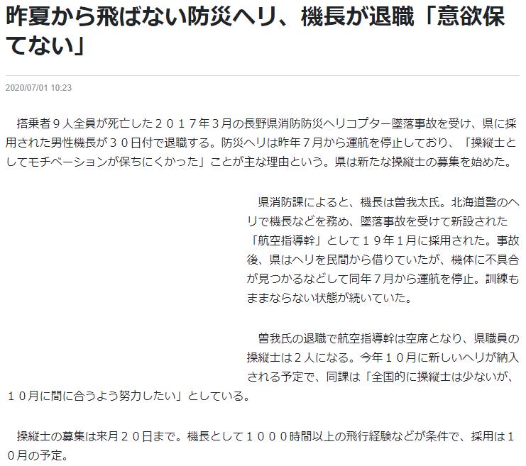 f:id:gyuuhomura:20210404100435p:plain