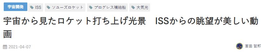 f:id:gyuuhomura:20210408114358p:plain
