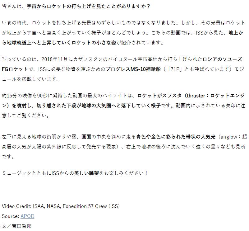 f:id:gyuuhomura:20210408114445p:plain