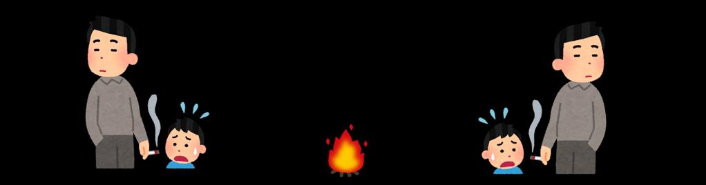 f:id:gyuuhomura:20210409103410p:plain