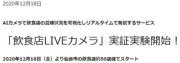 f:id:gyuuhomura:20210410121047p:plain