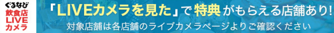 f:id:gyuuhomura:20210410121131p:plain