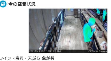 f:id:gyuuhomura:20210410121335p:plain