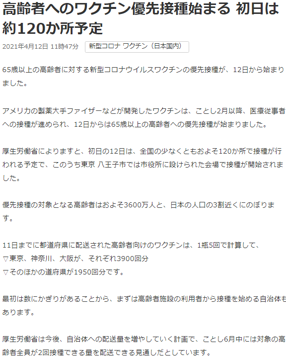 f:id:gyuuhomura:20210412122037p:plain