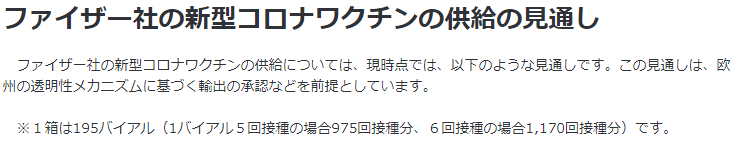 f:id:gyuuhomura:20210412123542p:plain
