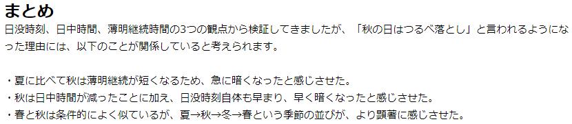 f:id:gyuuhomura:20210413012638p:plain