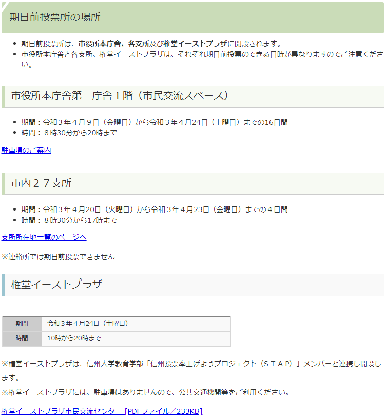 f:id:gyuuhomura:20210414114508p:plain