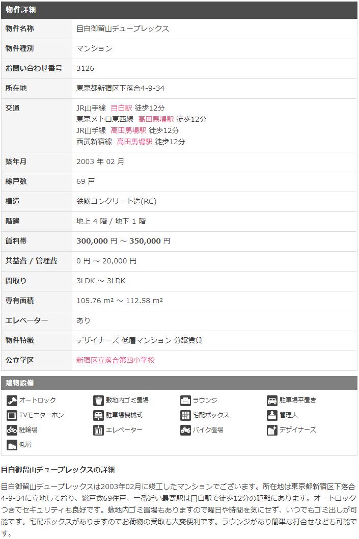 f:id:gyuuhomura:20210417115824p:plain