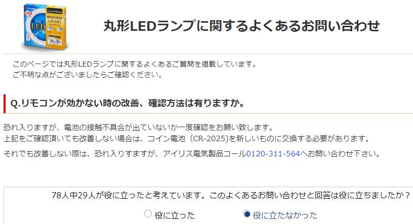 f:id:gyuuhomura:20210418115155p:plain