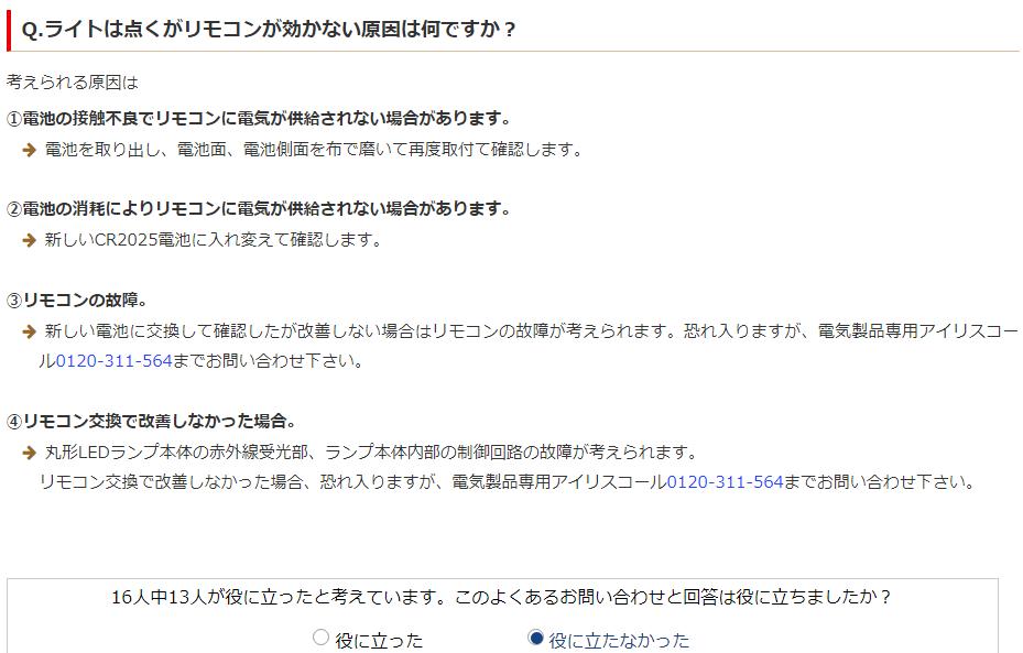 f:id:gyuuhomura:20210418115345p:plain