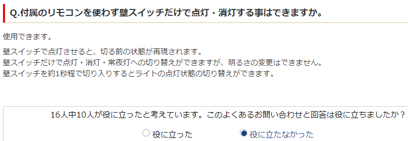 f:id:gyuuhomura:20210418115721p:plain