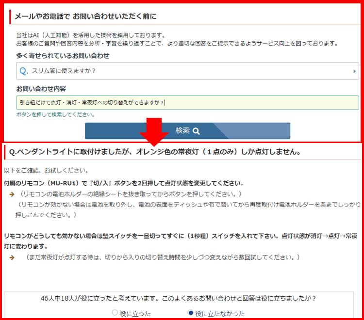 f:id:gyuuhomura:20210418120757p:plain