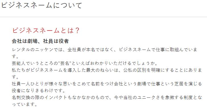 f:id:gyuuhomura:20210419141626p:plain