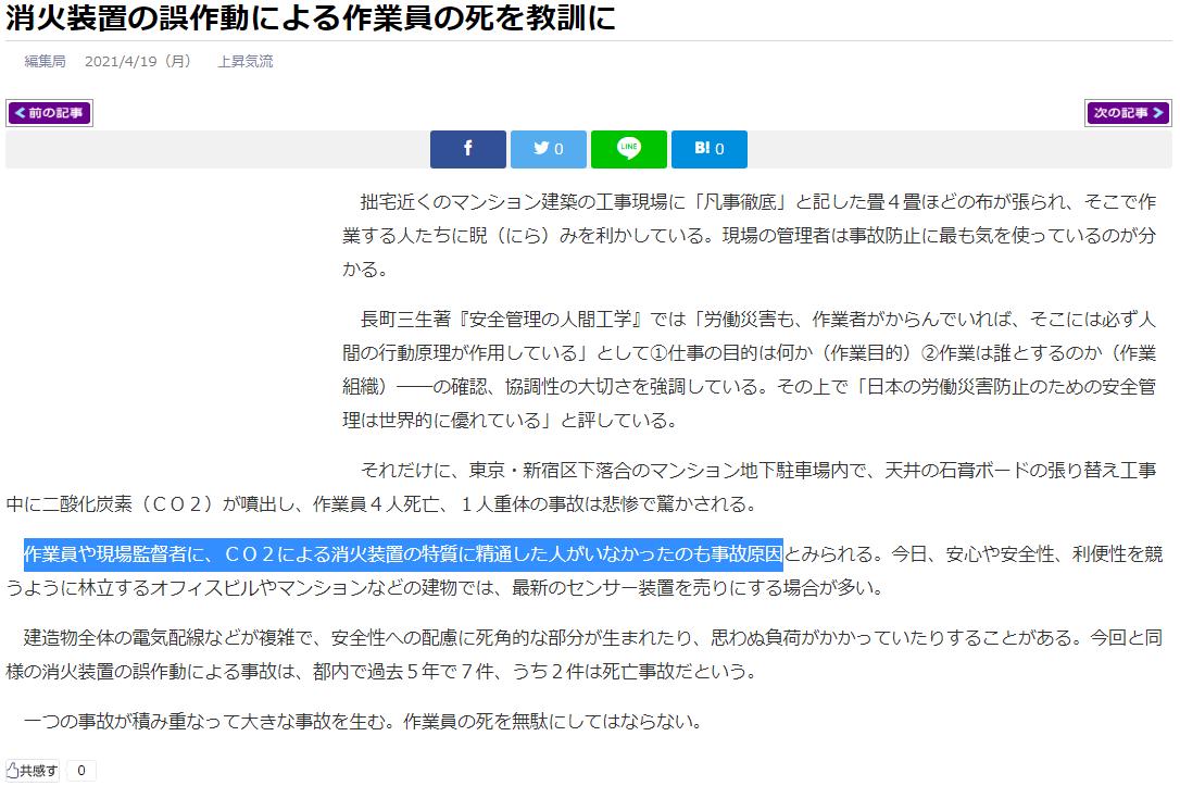 f:id:gyuuhomura:20210420112131p:plain