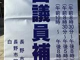 f:id:gyuuhomura:20210422020556j:plain