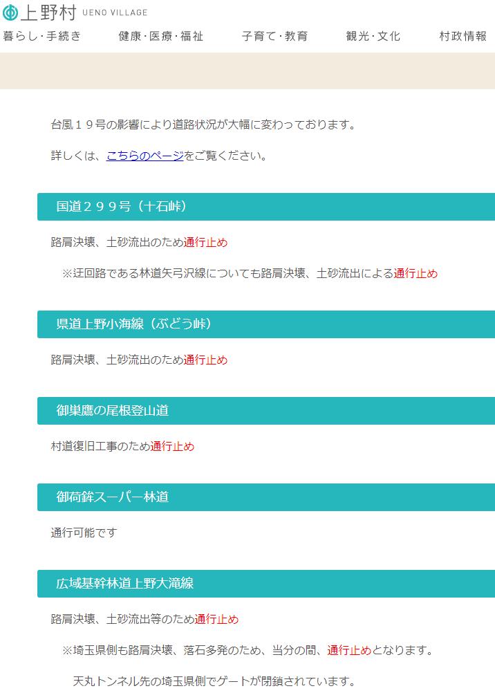 f:id:gyuuhomura:20210427122139p:plain