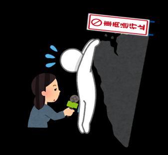 f:id:gyuuhomura:20210427124748p:plain