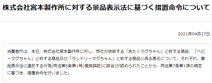 f:id:gyuuhomura:20210427230351p:plain