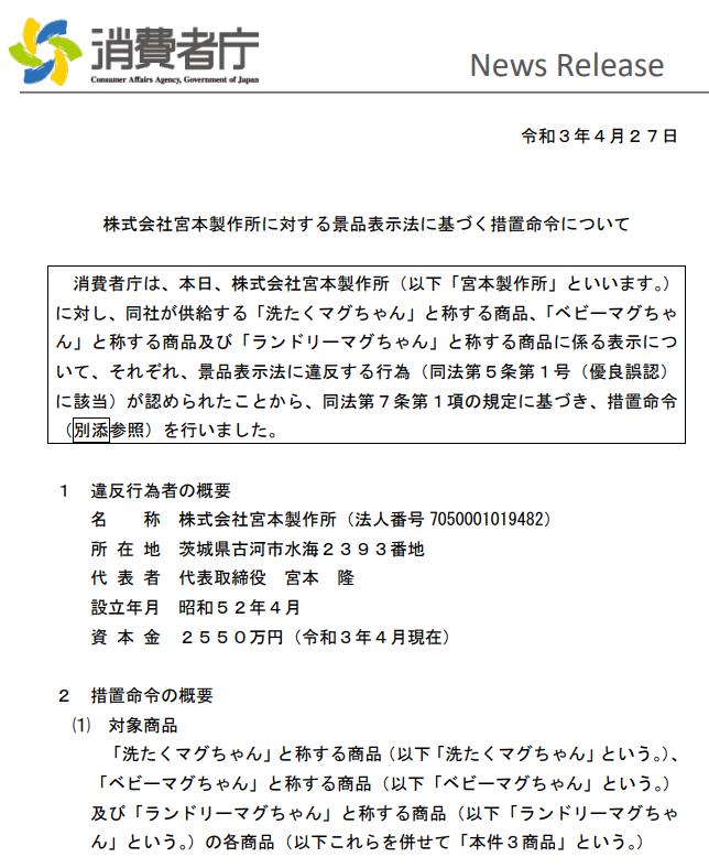 f:id:gyuuhomura:20210427230732p:plain