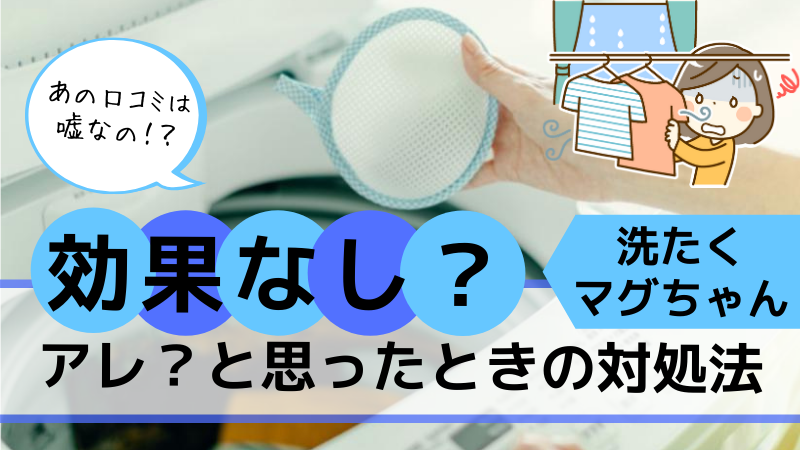 f:id:gyuuhomura:20210427232026p:plain