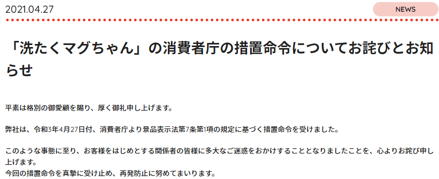 f:id:gyuuhomura:20210427232824p:plain