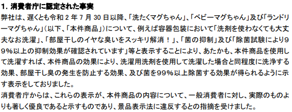 f:id:gyuuhomura:20210428005052p:plain
