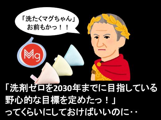 f:id:gyuuhomura:20210428011259p:plain