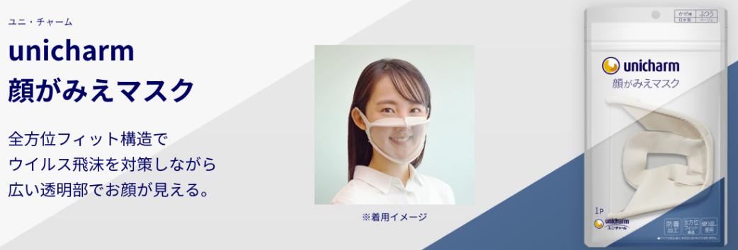 f:id:gyuuhomura:20210428095410p:plain