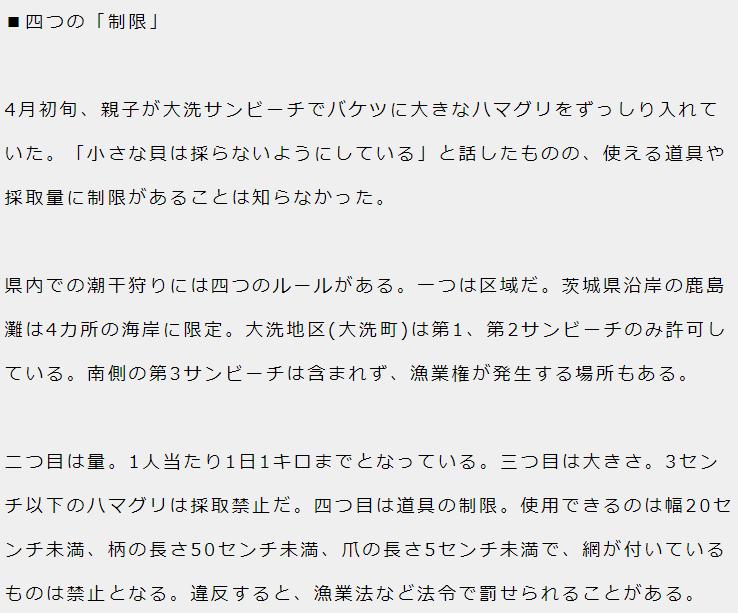 f:id:gyuuhomura:20210429133438p:plain