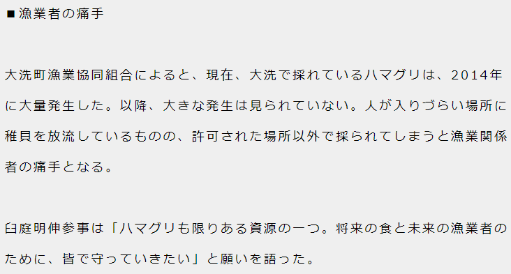 f:id:gyuuhomura:20210429133541p:plain