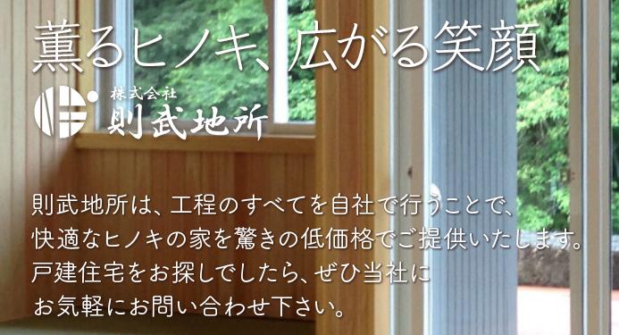 f:id:gyuuhomura:20210503124309p:plain