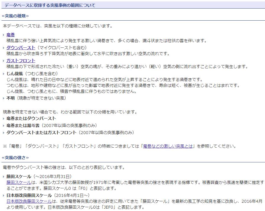 f:id:gyuuhomura:20210503234241p:plain