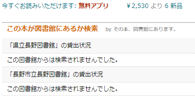f:id:gyuuhomura:20210602093420p:plain